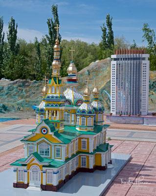 Atameken Freilichtmuseum in Astana