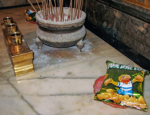 """Die Stufen sind heute als """"Jahr der Schritte im Wenwu-Tempel"""" bekannt und machen einen sehr interessanten Besuch."""