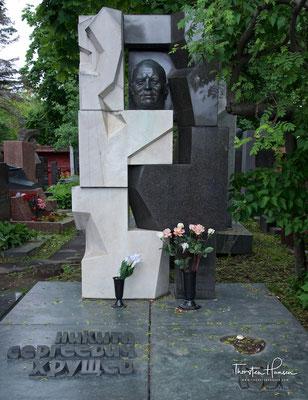 Grab von Nikita Sergejewitsch Chruschtschow auf dem Nowodewitschi-Friedhof