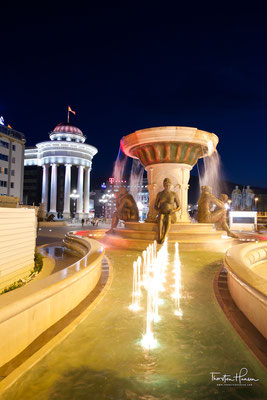 Fountain of the Mothers of Macedonia in Skopje