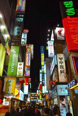 Myeongdong Distrikt in Seoul