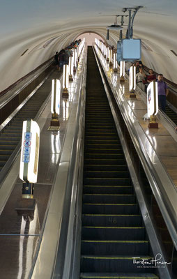 Der U-Bahnhof Arsenalna (ukrainisch Арсенальна (станція метро)/ Arsenalna (stanzija metro)) ist ein in 105,5 m unter Grund gelegener U-Bahnhof der Metro Kiew in der ukrainischen Hauptstadt Kiew und damit der wohl tiefstgelegene U-Bahnhof der Welt