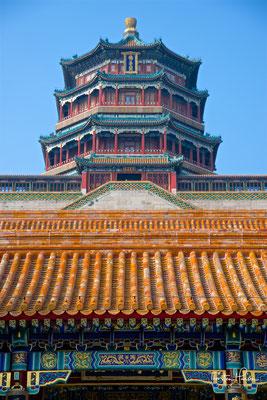 Blick auf den Pavillon des Buddhistischen Wohlgeruch