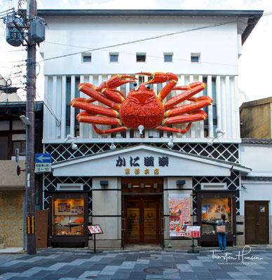 Krabbenrestaurant in Kyoto