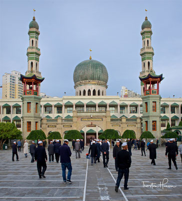 Xining Dongguan Grand Mosque