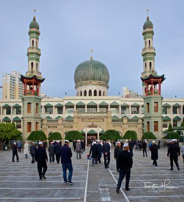 Xining Dongguan Grand Mosque