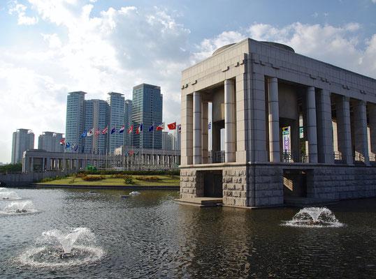 War Memorial Museum in Seoul