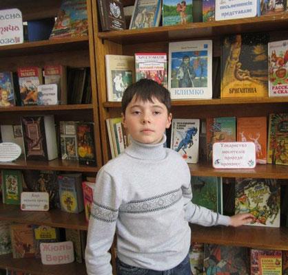 Шкляр   Вадим