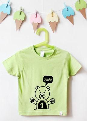 Geburtstagsshirt Tiere | Teddy 1 Jahr - grün & schwarz