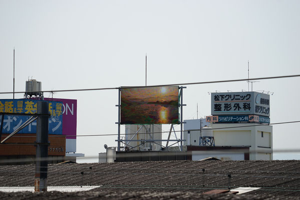 新幹線ホームより