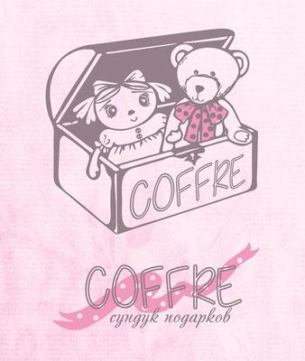 """Разработка логотипа для магазина изделий ручной работы """"Coffre"""", г. Барановичи, 2014г."""
