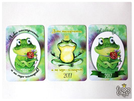 карманные календарики для Жабинки на 2017 год