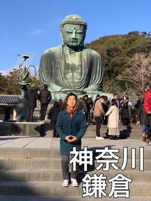 神奈川観光