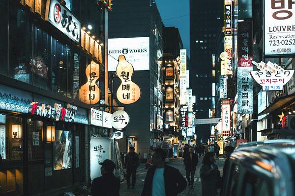 Seoul - Korea | #3