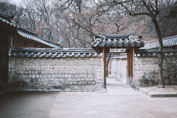 Torbogen Foto Korea