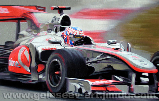 Дженсон Баттон McLaren MP4-25, 33х50. холст,масло. 2011