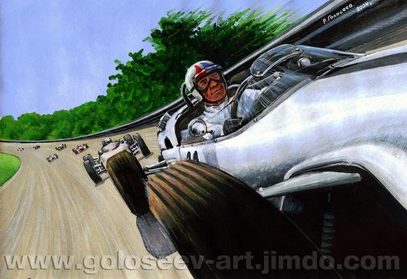 Гран-при 1966, 20х30, акварель,бумага, 2004