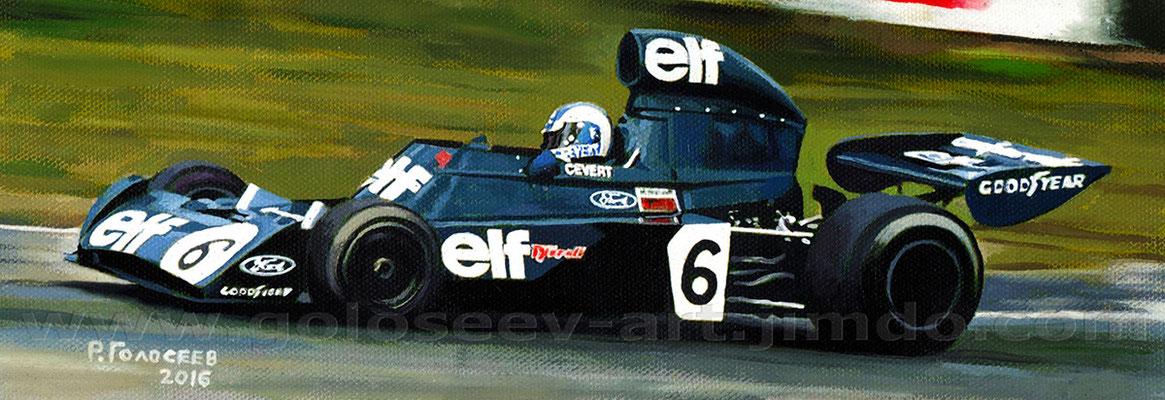 """""""Франсуа Север, Tyrrell 006"""", 10х27, картон,масло,  27.04.2016"""