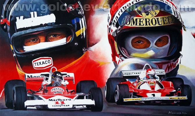"""Торопить, Джеймс Хант McLaren M23B и Ники Лауда Ferrari 312T2, 1976"", 30х50см, холст.масло. 31.07.2013"