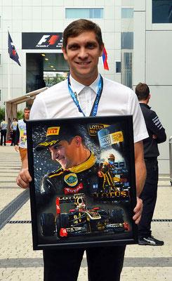 Мои картины подарили Виталию Петрову на Формуле-1 в Сочи 2015