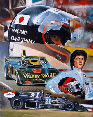 """""""Масами Кувасима"""", 50х40, холст,масло, 22.11-01.12.2016"""