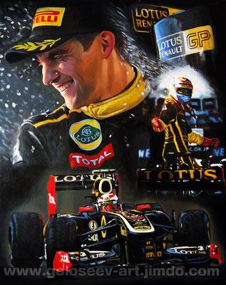 """Виталий Петров Гран-При Австралия 2011"". 50х40. холст,масло. 01.02.2013"