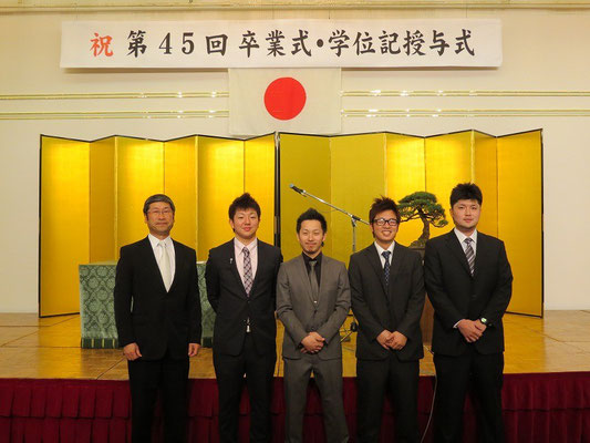 平成24年度 卒業生