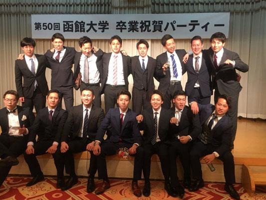平成29年度 卒業生