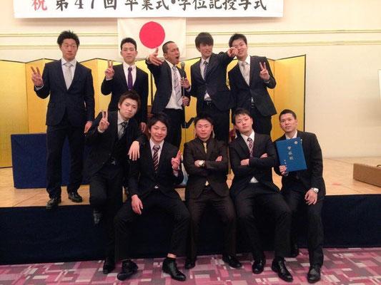 平成26年度 卒業生