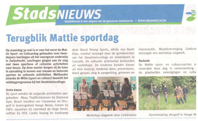Mattie sportdag voor Develstein en Walburg college (2016)