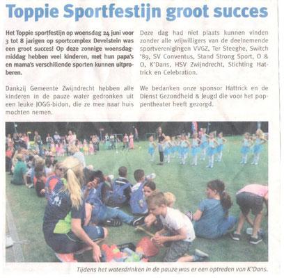 Het toppiesportfestijn (2015)