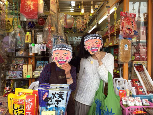 Photo by 銚子人