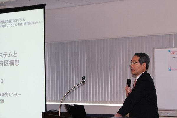 東北大学教授 長谷川史彦「青葉山スマートシステムとその実現のための特区構想」