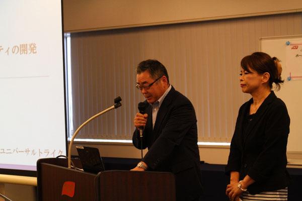 ㈱ユニバーサルトライク代表取締役 佐藤 猛 取締役 菊池明子「「トライク・ネオ」開発状況について」
