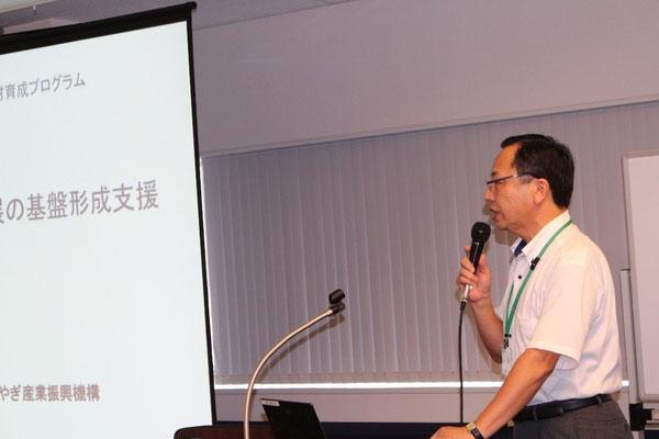 菊地 智「ものづくり産業発展の基盤形成支援」