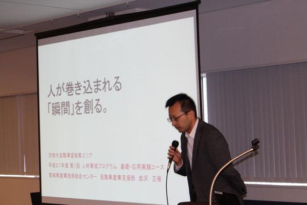 岩沢正樹「人が巻き込まれる「瞬間」を創る」