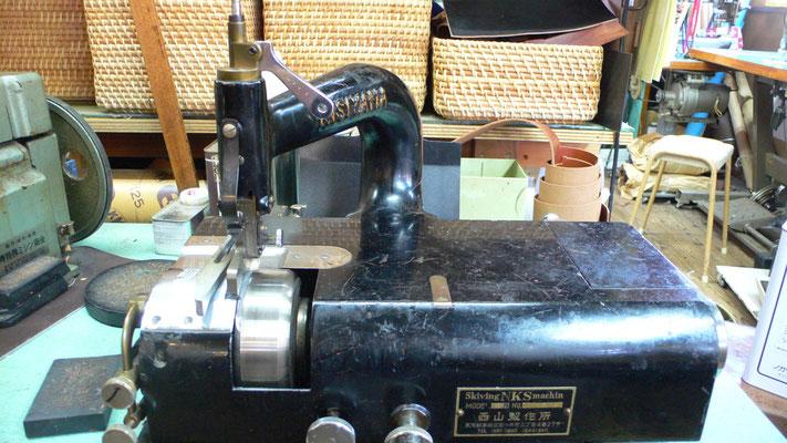 西山 革漉き機