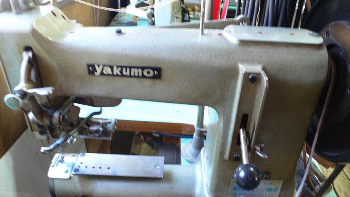YAKUMO 0番