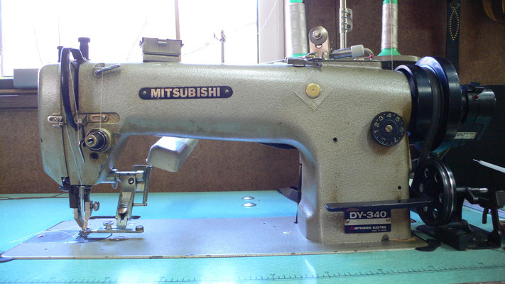 MITSUBISHI DY-340