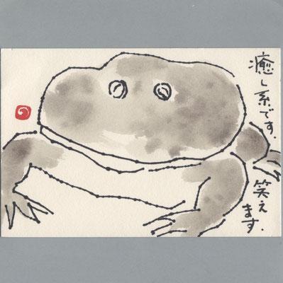 0803 カエル