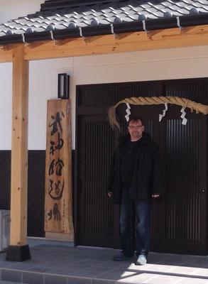 Carsten vor dem Eingang des Honbu Dojo