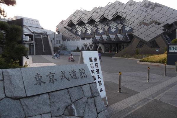 Das Tokyo Budokan in Ayase.