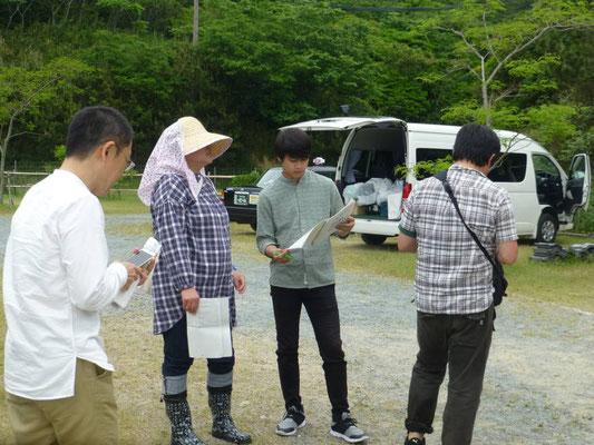 NHK あさイチ 生中継のスタッフ
