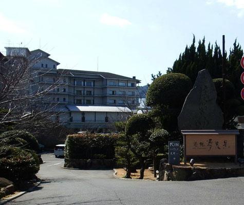 ホテルニューアワジ別邸 『淡路夢泉景』