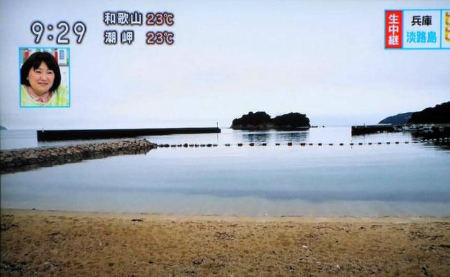 5月25日 NHKあさイチのドローン生中継