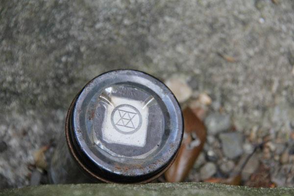 ユダヤ遺跡から ユダヤの印が見つかる。