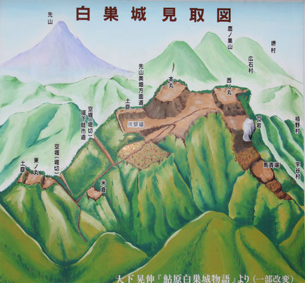 白巣城 の絵図