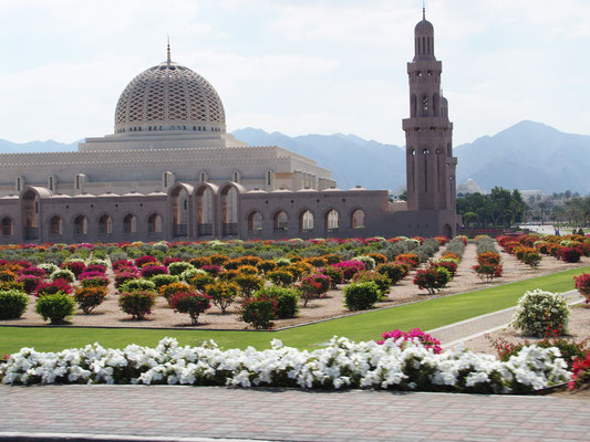 Mosque Qaboos in Muscat, Oman