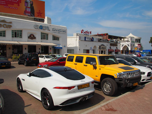 Luxury cars in Oman