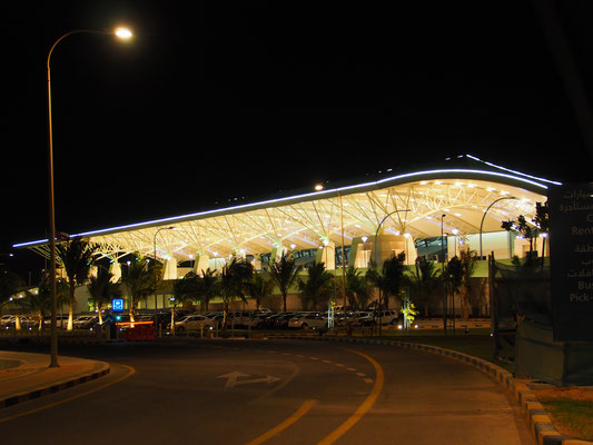 Airport of Salalah